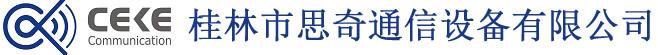 桂林首页bob企业网站管理系统